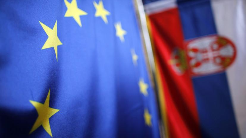 МИД Сербии назвал ситуацию с постом Захаровой исчерпанной