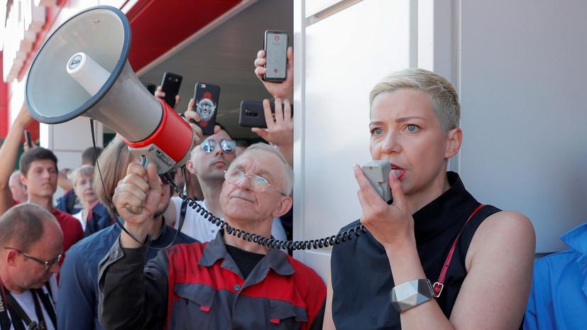 Лондон призвал Минск сделать возвращение Колесниковой приоритетом