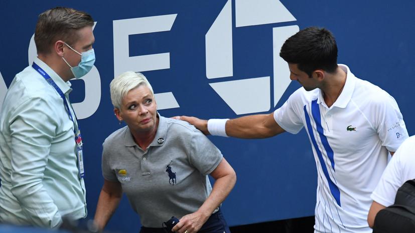 Кафельников о дисквалификации Джоковича на US Open: у судьи на вышке не было другого варианта