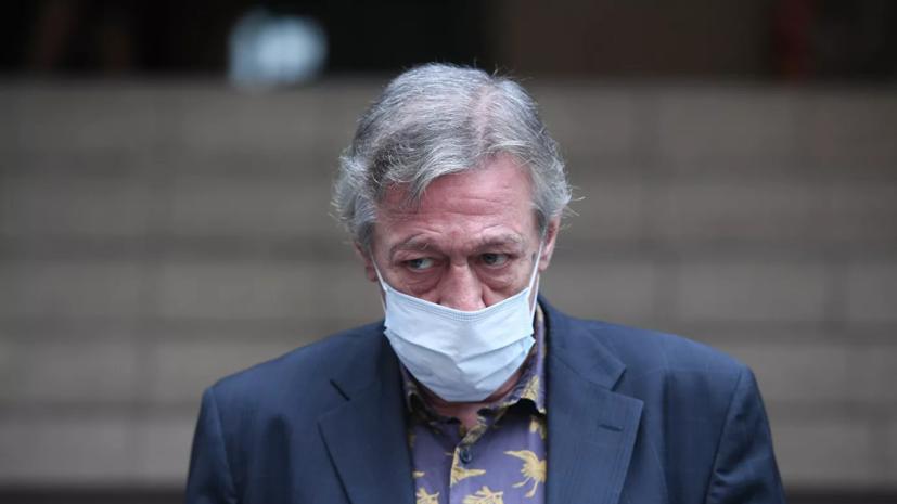 Ефремов прибыл в суд на оглашение приговора