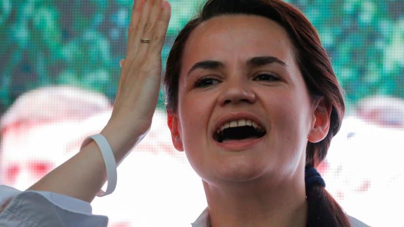 Тихановская в ПАСЕ призвала оказать давление на власти Белоруссии