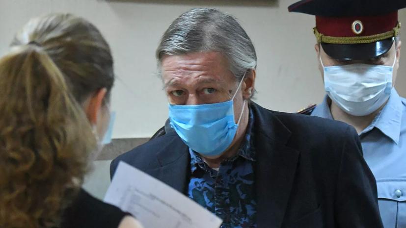 Суд посчитал, что Ефремов не признал свою вину в ДТП