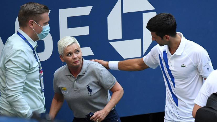 Джокович призвал поддержать судью, в которую он попал мячом
