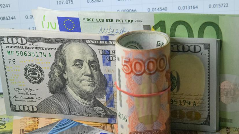 Экономист рассказал о самой выгодной для россиян валюте