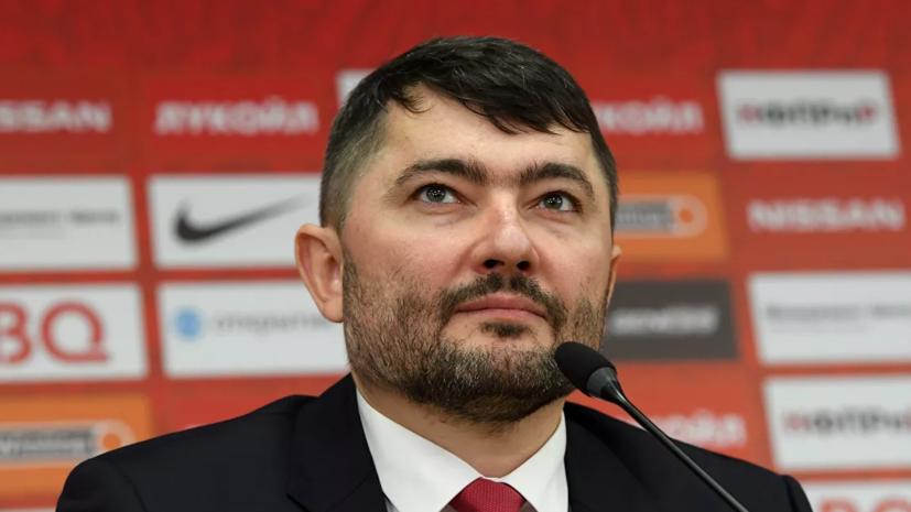 «Спартак» объявил о возвращении Атаманенко на пост коммерческого директора