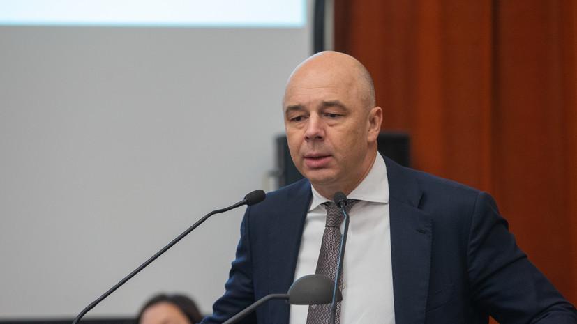 Силуанов рассказал о ситуации с безработицей в России