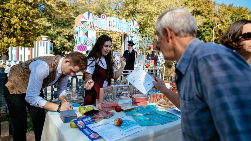 В Коломне пройдёт фестиваль «Антоновские яблоки»
