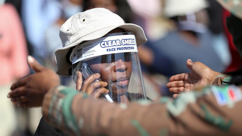 Число выявленных случаев коронавируса в Африке превысило 1,3 млн