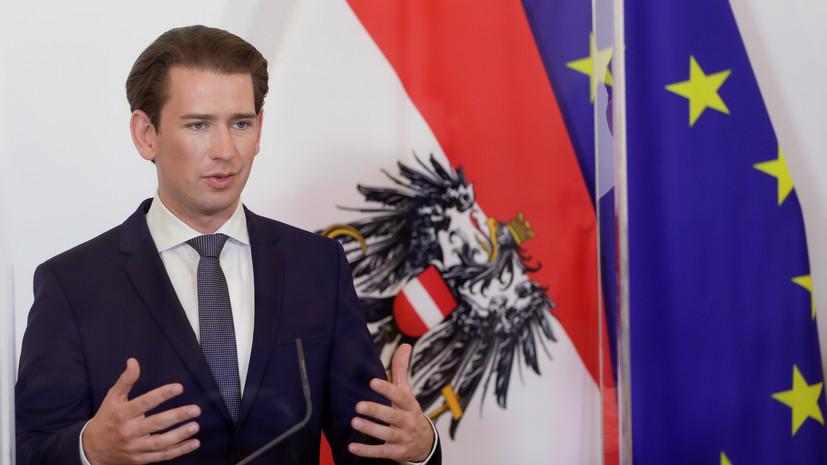 Канцлер Австрии и премьер Словении поднялись на гору в Альпах