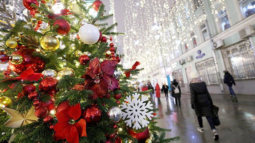 В Общественной палате прокомментировали идею длинных новогодних каникул