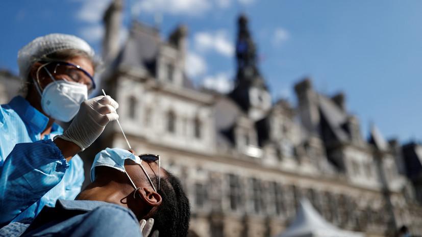 Во Франции за сутки выявили более 6,5 тысячи случаев коронавируса