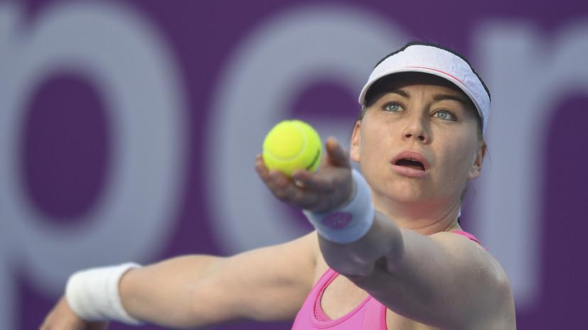 Звонарева и Зигемунд победили Блинкову и Кудерметову и вышли в финал парного US Open