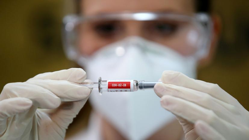 В Бразилии начнут массовую вакцинацию от COVID-19 в январе 2021 года