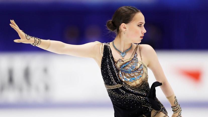Загитова отказалась комментировать свой дебют в роли ведущей «Ледникового периода»