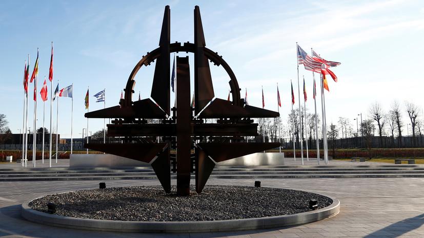 Глава МИД Эстонии призвал НАТО к бдительности в ситуации с Белоруссией