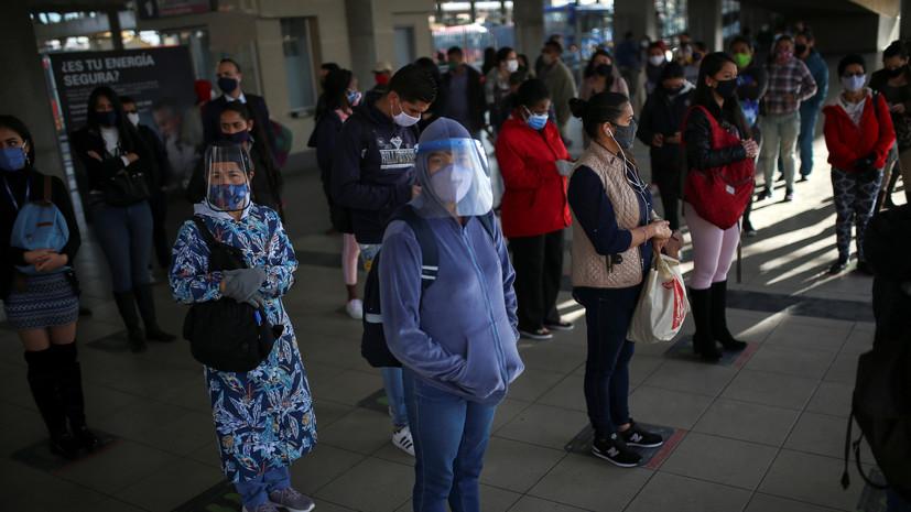 В Колумбии за сутки выявили более семи тысяч случаев коронавируса