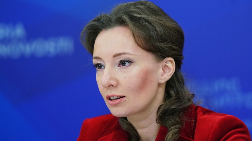 Среди вывезенных из САР в Россию детей есть парализованные и раненые
