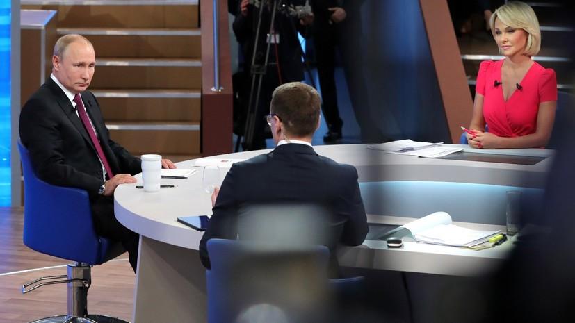 Песков заявил, что прямой линии с Путиным в 2020 году не будет
