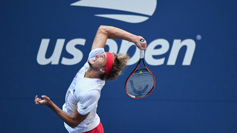 Зверев стал первым полуфиналистом US Open