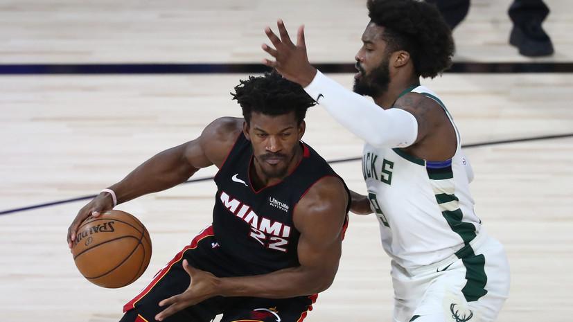 «Майами» вышел в финал Восточной конференции НБА