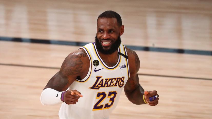 «Лейкерс» повёл в серии плей-офф НБА с «Хьюстоном», Джеймс набрал 36 очков