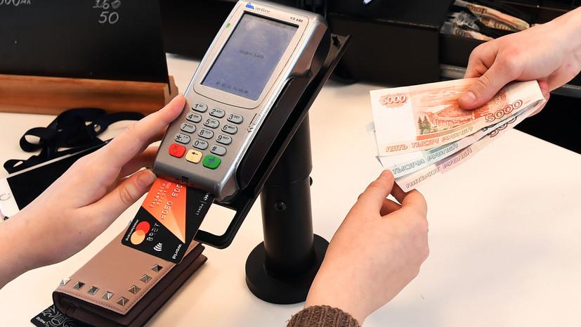 Лишний пластик: Центробанк зафиксировал рекордное снижение числа используемых банковских карт