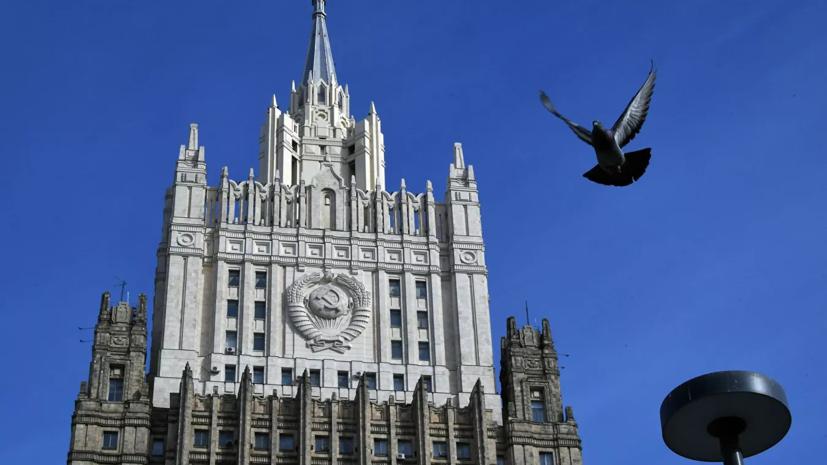 Россия выразила протест Германии из-за ситуации вокруг Навального