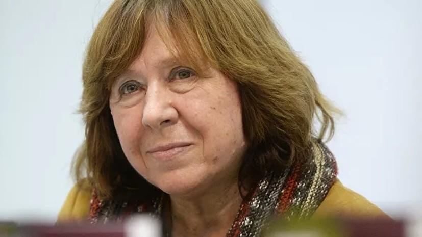 Алексиевич заявила, что КС оппозиции Белоруссии продолжит работу