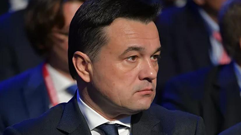 Губернатор Подмосковья оценил значимость конкурса «Лидеры России»