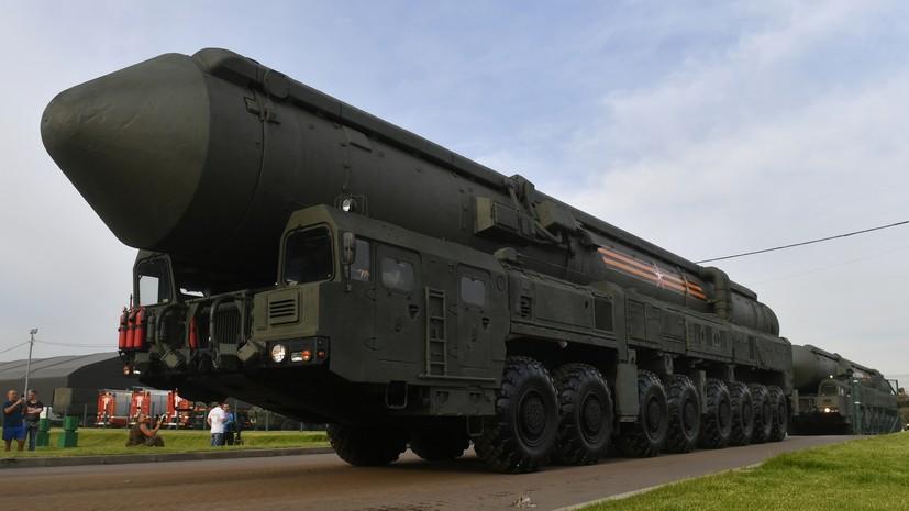 «Ядерная ракета сдерживания»: какими преимуществами обладает российский стратегический комплекс «Ярс»