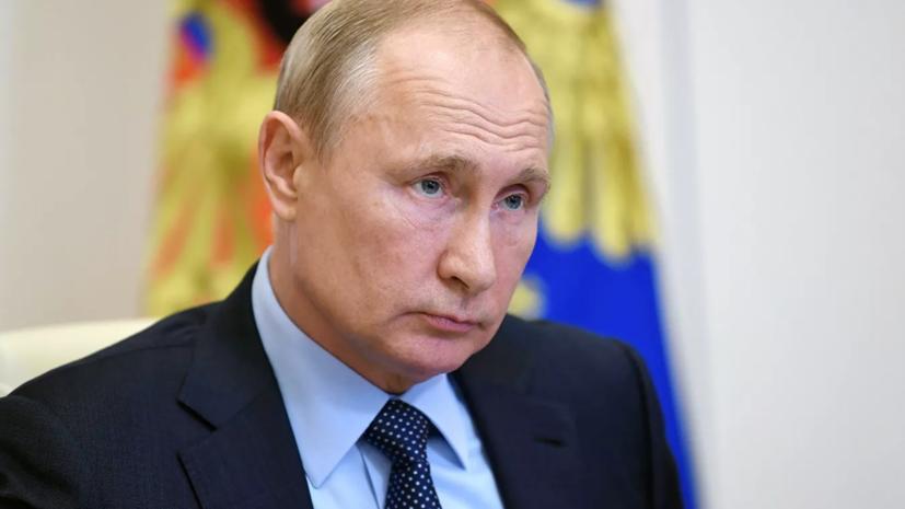 Путин оценил председательство России в ШОС