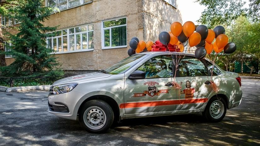 Футболист «Урала» Бикфалви подарил автомобиль одной из больниц Екатеринбурга