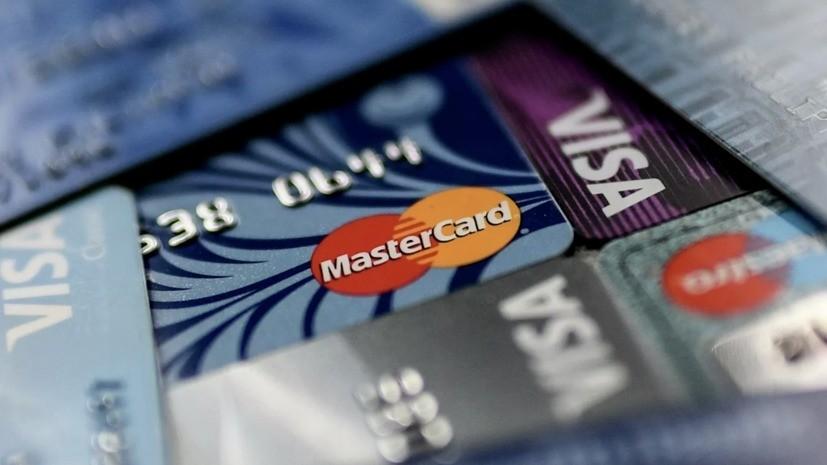Экономист прокомментировал снижение количества используемых банковских карт в России