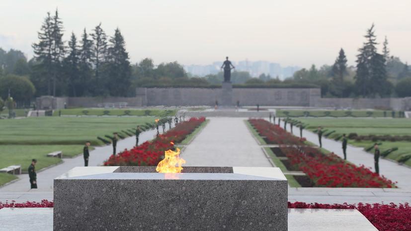 В Петербурге открыли мемориальную плиту в честь защищавших Ленинград новгородцах