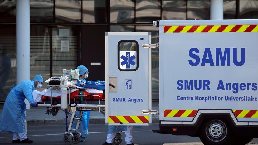 Во Франции за сутки выявили более 8,5 тысячи случаев коронавируса