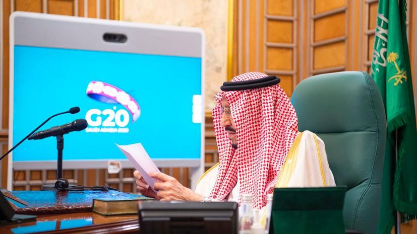 Король Саудовской Аравии и канцлер Германии обсудили работу G20