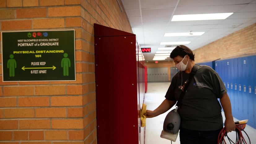 Число жертв коронавируса в США превысило 190 тысяч