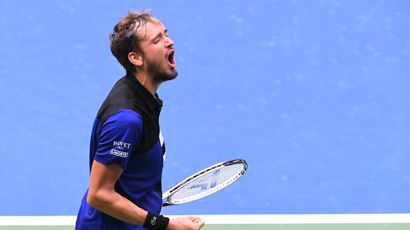 Медведев победил Рублёва и вышел в полуфинал US Open
