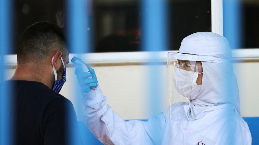 В Бразилии за сутки зафиксировано более 35 тысяч случаев COVID-19