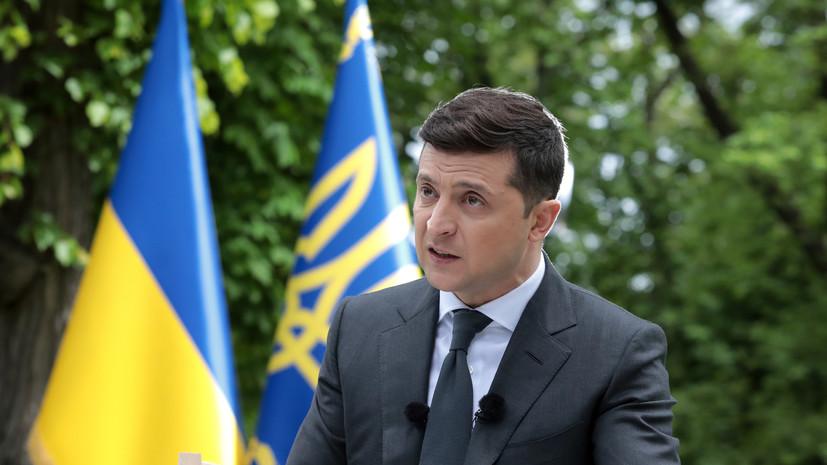 Экс-депутат Рады предрёк Украине уничтожение из-за Зеленского