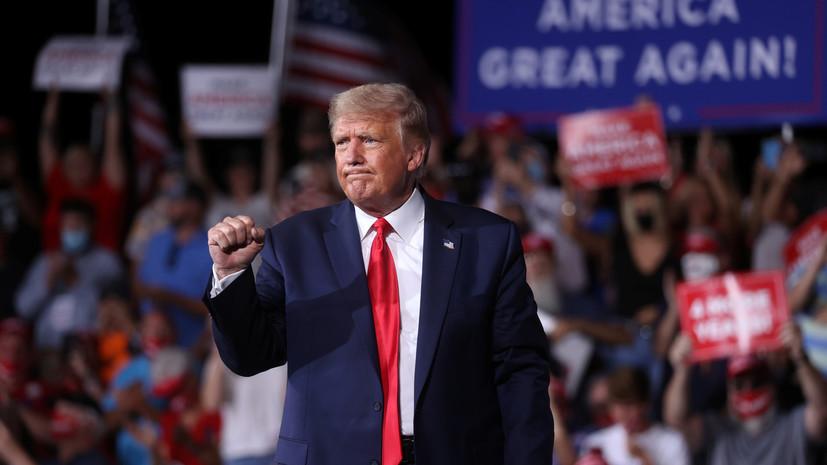 Трамп пообещал рост экономики США в случае своего переизбрания