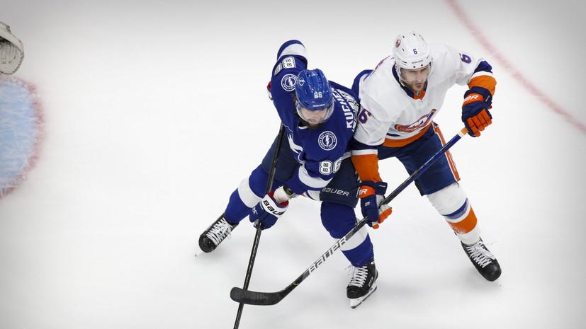 Шайба Кучерова принесла «Тампе» победу над «Айлендерс» в матче плей-офф НХЛ