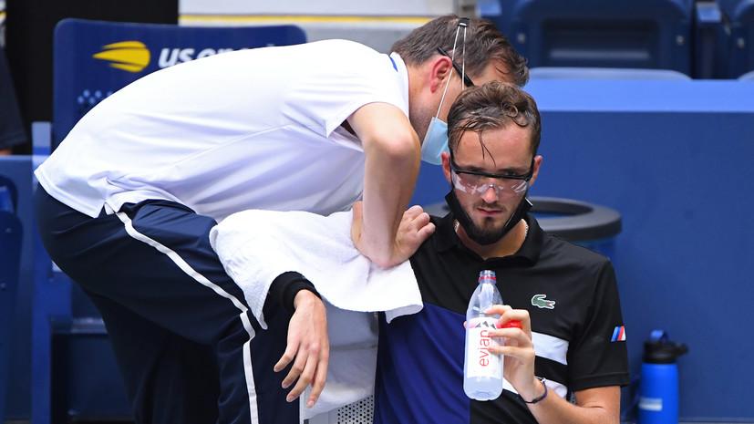 Медведев объяснил вызов физиотерапевта по ходу матча с Рублёвым на US Open