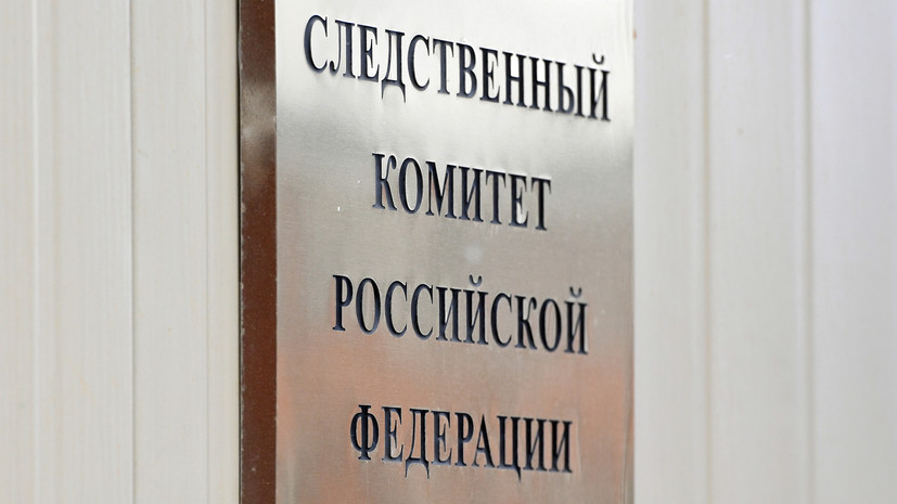 Возбуждено дело о хищении 670 млн рублей у ПАО «Россети Северный Кавказ»