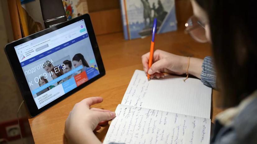 Учащимся из-за COVID-19 дома детям предложили дать скидку на интернет