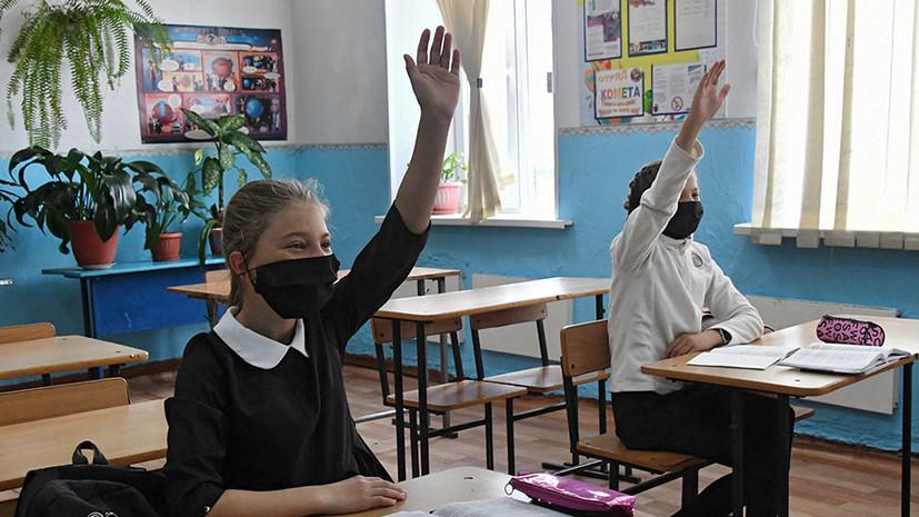 В Пермском крае оценили ситуацию в школах в связи с коронавирусом