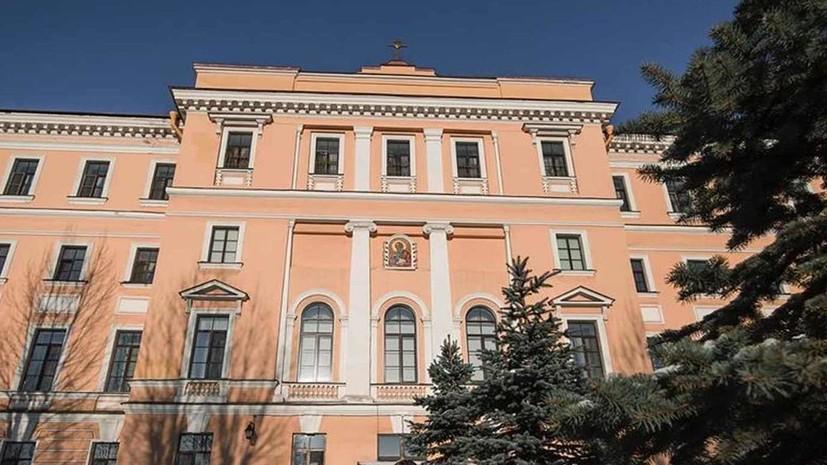 В Петербургской духовной академии из-за коронавируса ввели карантин