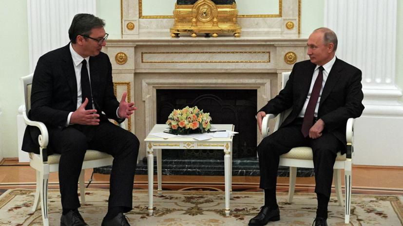 Вучич объявил , что Путин иЛавров извинились из-за поста Захаровой