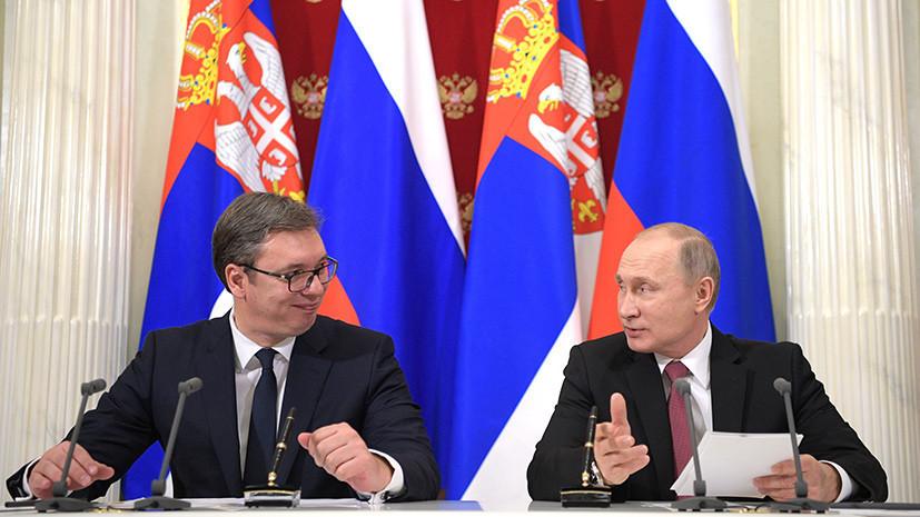 Вучич в разговоре с Путиным подтвердил военный нейтралитет Сербии