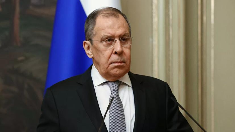 Лавров оценил реакцию Германии по ситуации с Навальным